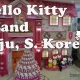 Hello Kitty Jeju Island