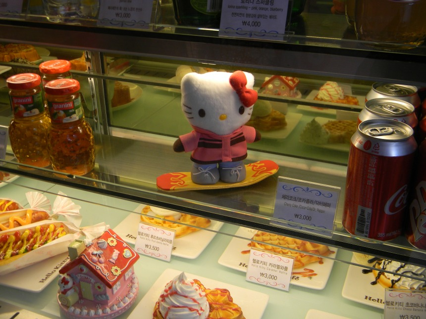 hello kitty food menu