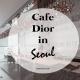Cafe Dior in Seoul