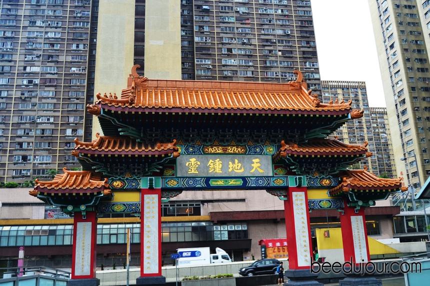 wong tai sin 20